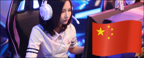 China esport.png